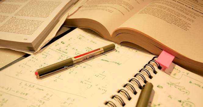 study nanotechnology